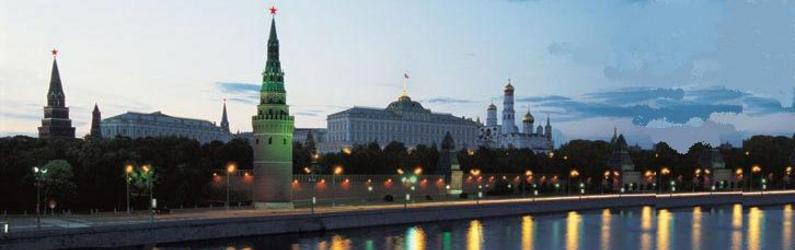 Nottingham Slavonic Department Of Russian 34